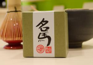 Takeno Joo Uji Matcha