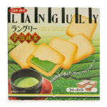 'ITO SEIKA ' Languly Matcha Green Tea Sandwich Biscuits