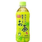'SANGARIA' Green tea with Matcha Powder