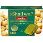 shall-we-matcha-macadamia