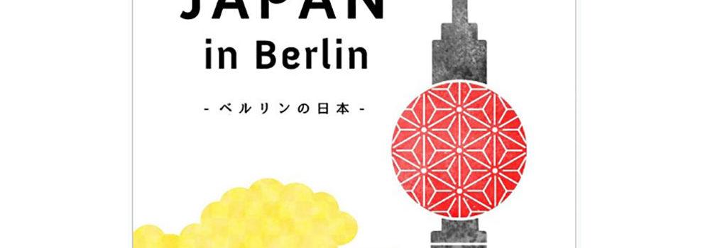 Japan in Berlin – Sushi, Suppen & Shopping