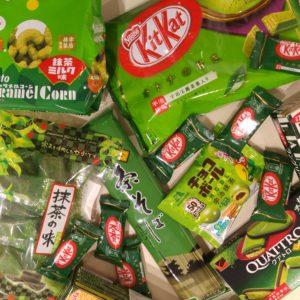 Japanische Matcha Süßigkeiten