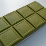Bio Matcha Lemon Schokolade (vegan)