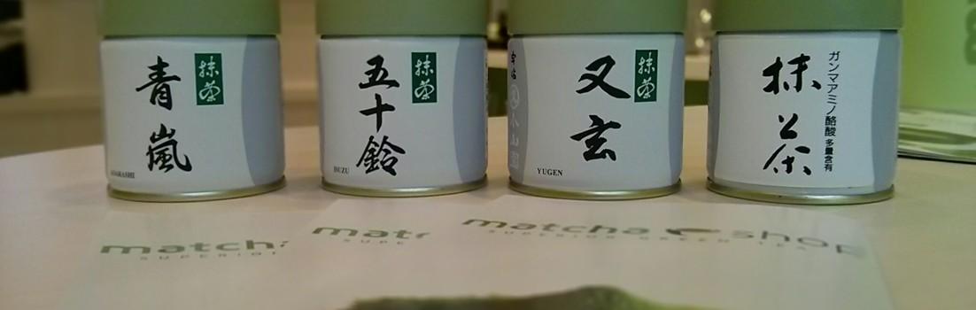 Matcha von Marukyu-Koyamaen
