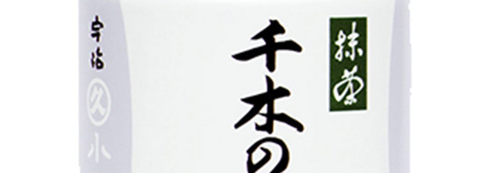 Matcha Chigi no shiro von Marukyu-Koyamaen