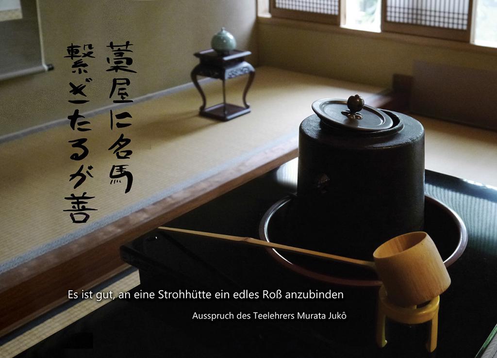 Nakanishi Matcha eingetroffen