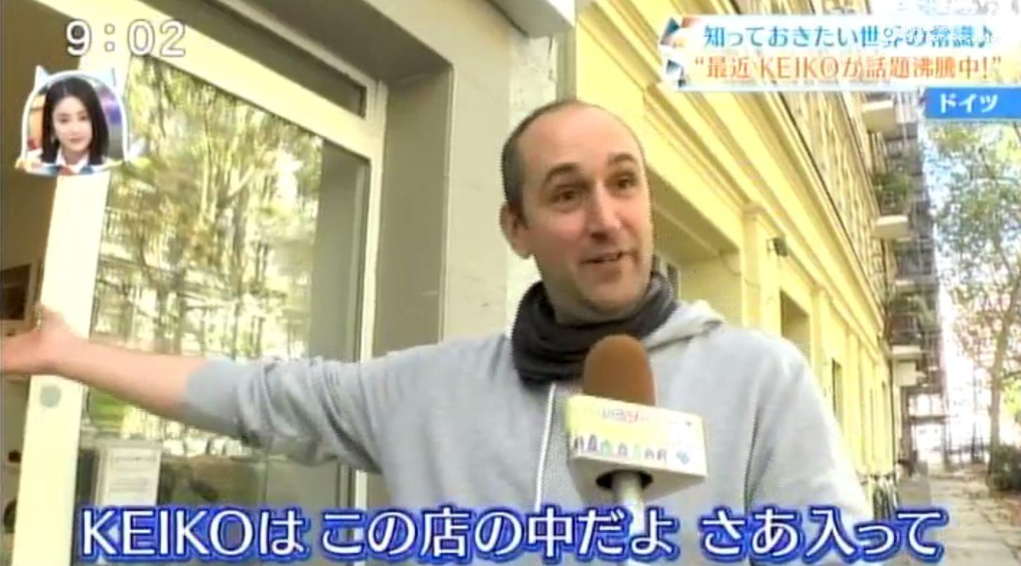 matchashop im japanischen Fernsehen