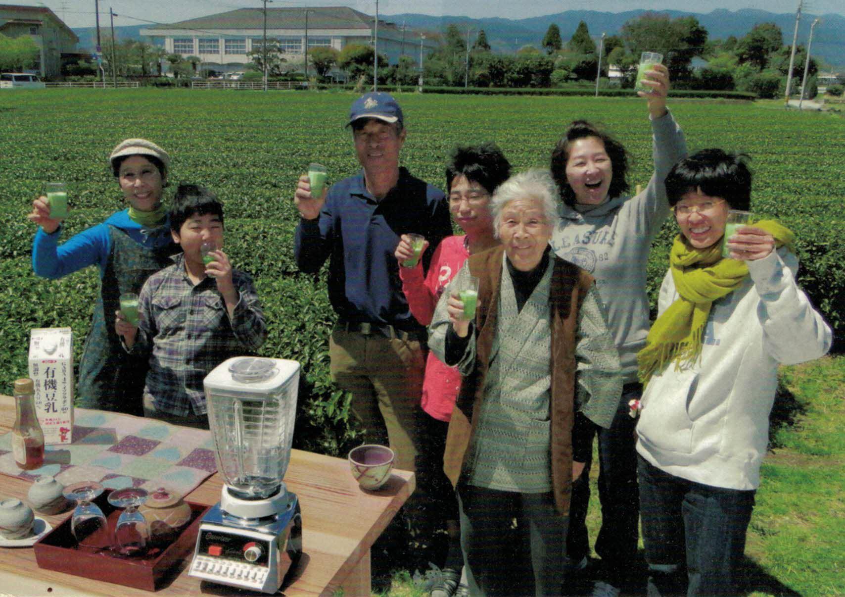 Neu ⭐️ bei uns: Bio Morimoto Matcha Gyokujou im 50gr Nachfüllpack 💚🍵💚